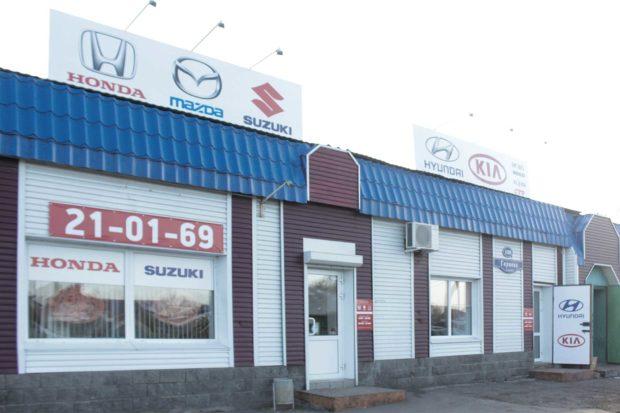 Магазин запчастей для японских и корейских автомобилей
