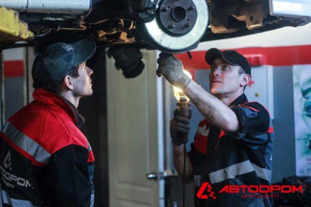Специализированный автосервис «Автодром»